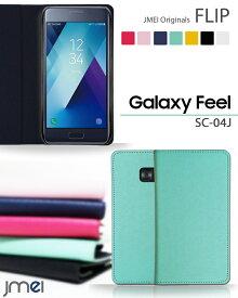 Galaxy Feel ケース sc-04j GALAXY S5 ACTIVE SC-02G ケース ブランド GALAXYS5 Galaxy Feel SC-04J 手帳ケース ギャラクシー カバー ギャラクシーs5 アクティブ カバー スマホケース スマホ カバー スマホカバー docomo スマートフォン ドコモ 革 レザー SC02G 手帳型
