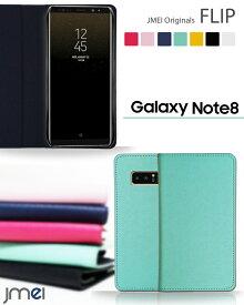 Galaxy Note8 ケース Galaxy Feel SC-04J ケース Galaxy s4 sc-04e カバー 手帳型 docomo galaxy s4 カバー galaxy s3 ケース ギャラクシーs4 手帳型ケース ケース 手帳 samsung ギャラクシーs3α カバー ギャラクシーs3 カバー ギャラクシー カバー