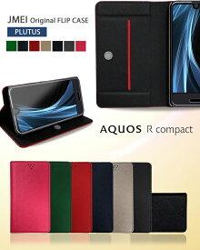 AQUOS R Compact ケース SHV41 アクオスフォン コンパクト カバー 手帳型ケース 手帳型 閉じたまま通話 スマホケース スマホ スマホカバー au Softbank スマートフォン 携帯 革 手帳