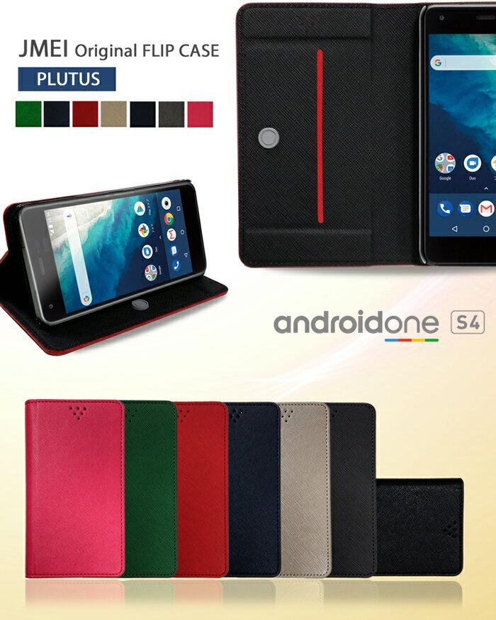 android one S4 ケース アンドロイドワン カバー 手帳型ケース 手帳型 閉じたまま通話 スマホケース スマホ スマホカバー y!mobile yモバイル スマートフォン 携帯 革 手帳