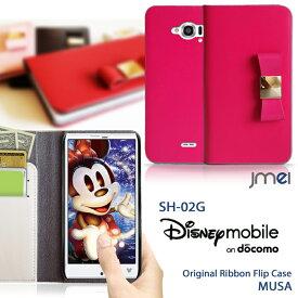 スマホケース 手帳型 全機種対応 ディズニー 本革 Disney Mobile on docomo DM-01J ケース DM-02H 本革 手帳 ケース DM-01H 手帳型 DM-01G SH-02G SH-05F F-03F F-07E F-08D P-05D N-03E ベルトなし 携帯ケース ブランド リボン パーツ 送料無料・送料込み 手帳 機種