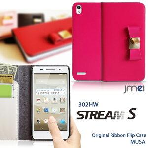 スマホケース 手帳型 全機種対応 リボン 本革 ベルトなし 携帯ケース ブランド 送料無料・送料込み シムフリースマホ スマホカバー 手帳 機種 STREAM S 302HW カバー