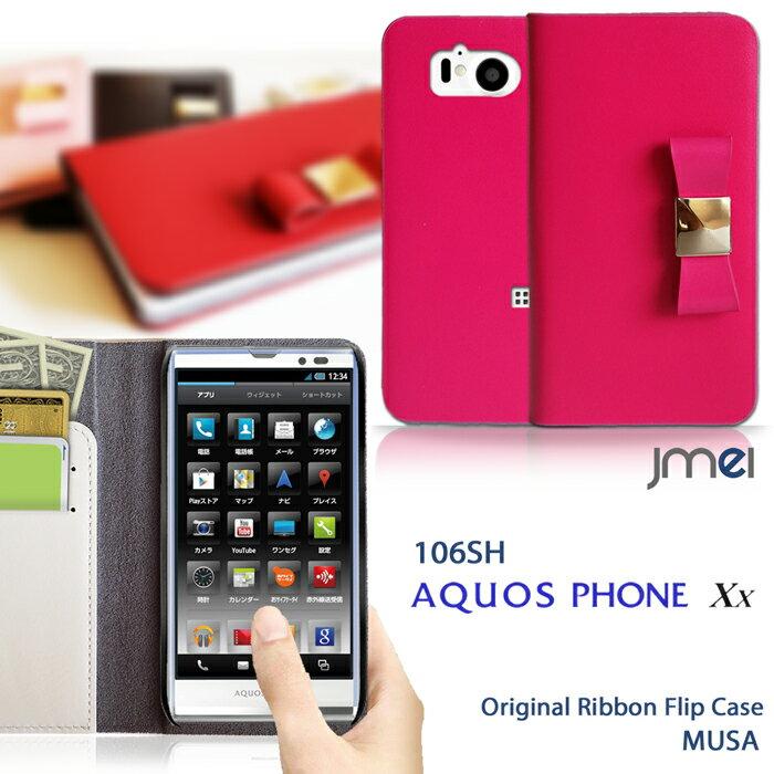 AQUOS PHONE Xx 106SH カバー 本革 ブランド レザー リボン アクオスフォン xx カバー アクオスフォンxx AQUOSPHONE Xx スマホ カバー スマホカバー softbank スマートフォン ソフトバンク レザー 手帳