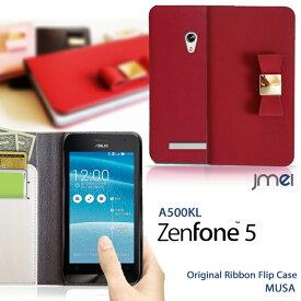 ASUS zenfone5 ゼンフォン 5 カバー エイスース A500KL スマホケース 手帳型 全機種対応 リボン デコ 本革 可愛い おしゃれ ベルトなし 携帯ケース ブランド 送料無料・送料込み シムフリースマホ スマホカバー 手帳 機種