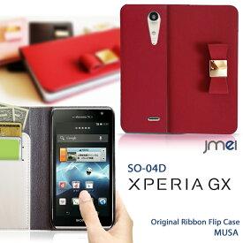 スマホケース 手帳型 全機種対応 リボン 本革 ベルトなし 携帯ケース ブランド 送料無料・送料込み シムフリースマホ スマホカバー 手帳 機種 XPERIA GX SO-04D カバー