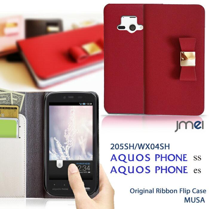 スマホケース 手帳型 全機種対応 リボン 本革 可愛い おしゃれ ベルトなし 携帯ケース ブランド 送料無料・送料込み シムフリースマホ スマホカバー 手帳 機種 AQUOS PHONE ss 205SH es WX04SH