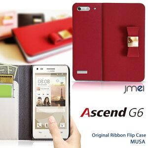 スマホケース 手帳型 全機種対応 リボン 本革 ベルトなし 携帯ケース ブランド 送料無料・送料込み シムフリースマホ スマホカバー 手帳 機種 Ascend G6 カバー