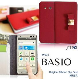 手帳型スマホケース 全機種対応 可愛い リボン ダイアリー basio kyv32 ケース 手帳 あす楽 送料無料