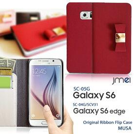 galaxy s6 ケース 手帳型 Galaxy S6 Edge SC-04G SCV31 galaxy s6 sc−05g ケース 手帳 本革 ブランド レザー リボン ギャラクシーs6 カバー ギャラクシーs6 エッジ SAMSUNG サムスン GalaxyS6 カバー スマホケース スマホ カバー スマホカバー