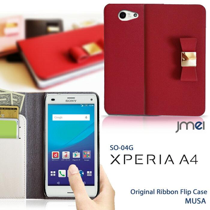 スマホケース 手帳型 xperia a4 so-04g ハード ケース シリコンケース 手帳 ソフトケース オススメ スマホケース 手帳型 全機種対応 リボン デコ 本革 可愛い おしゃれ ベルトなし 携帯ケース ブランド