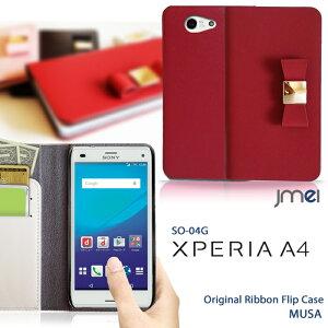 Xperia A4 SO-04G カバー スマホケース 手帳型 全機種対応 リボン 本革 ベルトなし 携帯ケース ブランド 送料無料・送料込み シムフリースマホ スマホカバー 手帳 機種
