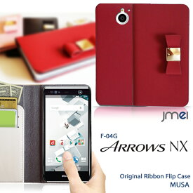 スマホケース 手帳型 全機種対応 リボン 本革 ベルトなし 携帯ケース ブランド 送料無料・送料込み シムフリースマホ スマホカバー 手帳 機種 ARROWS NX F-04G カバーアローズ エヌエックス アローズNX