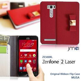 ZenFone2 Laser ZE500KL カバー スマホケース 手帳型 全機種対応 リボン デコ 本革 可愛い おしゃれ ベルトなし 携帯ケース ブランド 手帳カバー 革 送料無料・送料込み シムフリースマホ スマホカバー 手帳 機種