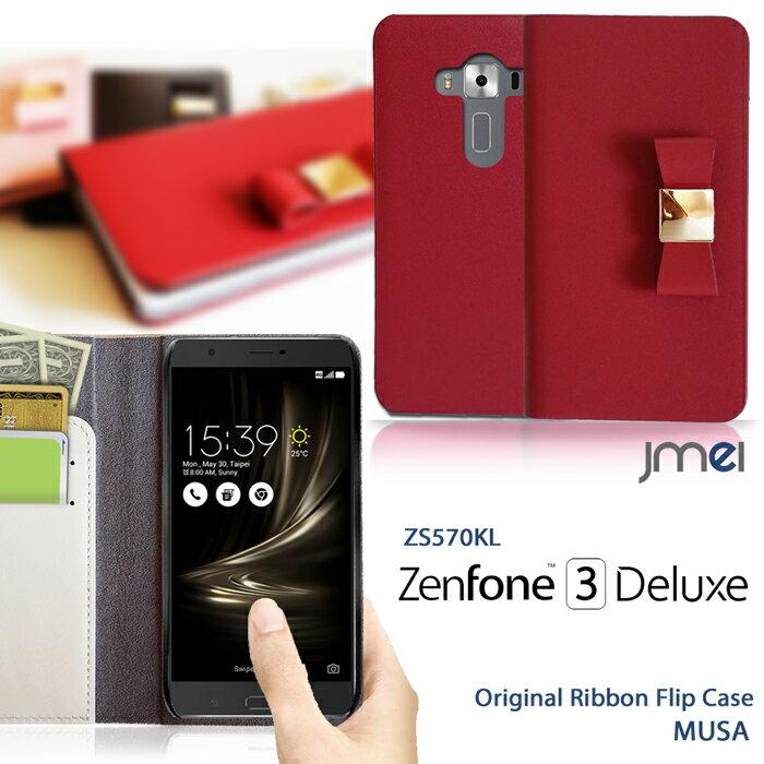 スマホケース 手帳型 全機種対応 リボン 本革 ベルトなし 携帯ケース ブランド 送料無料・送料込み シムフリースマホ スマホカバー 手帳 機種 Zenfone3 DELUXE ZS570KL ケース 本革