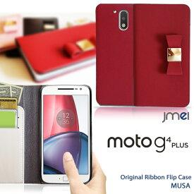 スマホケース 手帳型 全機種対応 リボン 本革 ベルトなし 携帯ケース ブランド 送料無料・送料込み シムフリースマホ スマホカバー 手帳 機種 Moto G4 Plus ケース