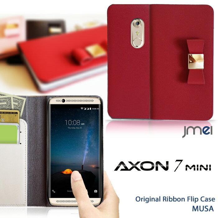 スマホケース 手帳型 全機種対応 リボン 本革 ベルトなし 携帯ケース ブランド 送料無料・送料込み シムフリースマホ スマホカバー 手帳 機種 AXON 7 mini ケース