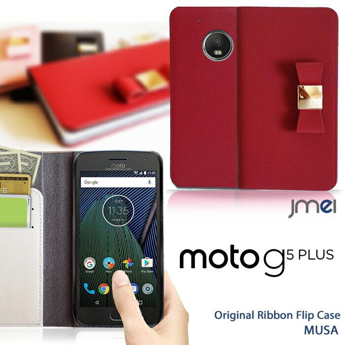 スマホケース 手帳型 全機種対応 リボン 本革 ベルトなし 携帯ケース ブランド 送料無料・送料込み シムフリースマホ スマホカバー 手帳 機種 Moto G5 Plus ケース