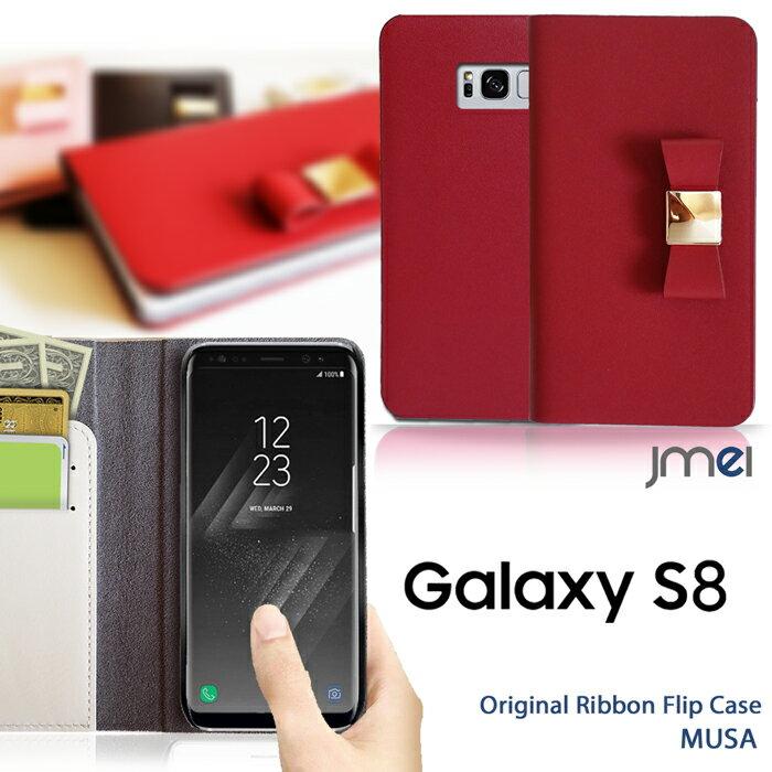 Galaxy S7 edge ケース Galaxy S8 ケース galaxys8 カバー Galaxy Feel ケース Galaxy S6 Edge SC-04G SCV31 S6 SC-05G ケース 本革 レザー リボン Galaxy S8+ ギャラクシー s7 エッジ SAMSUNG サムスン かわいい スマホケース スマホカバー docomo au 手帳型 手帳 おしゃれ