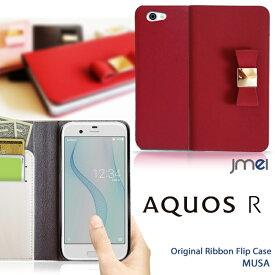アクオスr ケース スマホケース 手帳型 AQUOS R SH-03J SHV39 604SH ケース 手帳 本革 リボン アクオス アール カバー カバー スマホ スマホカバー アクオスr カバー SHARP レザー 携帯カバー 革