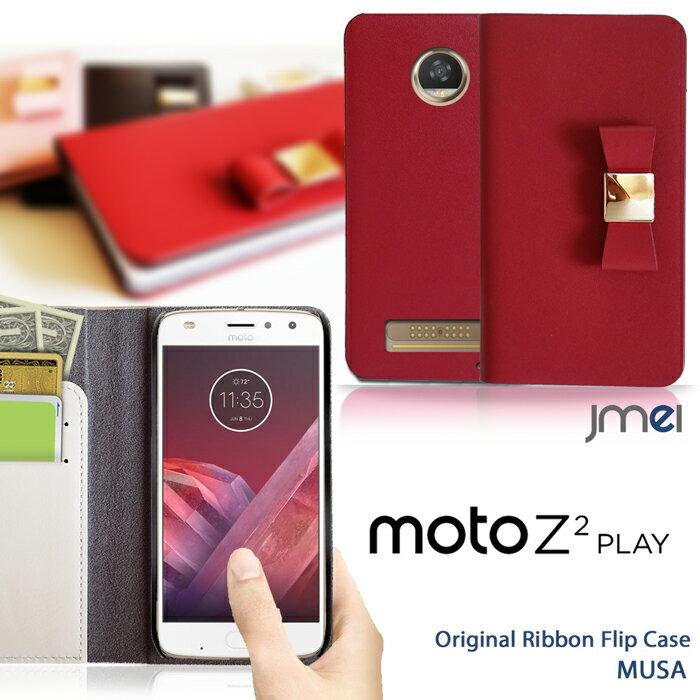 スマホケース 手帳型 Moto Z2 Play ケース 手帳 本革 リボン かわいい モトローラ カバー スマホ スマホカバー motorola レザー 携帯 革