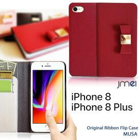 c9546ed304 iphoneケース スマホケース 手帳型 iPhone8 ケース iPhone8Plus ケース iphone8 plus 手帳 本革 リボン かわいい
