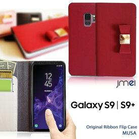 Galaxy S9 ケース 手帳型 Galaxy S9+ ケース 手帳 本革 リボン かわいい スマホケース サムスン ギャラクシー s9 カバー スマホ スマホカバー samsung レザー 携帯カバー