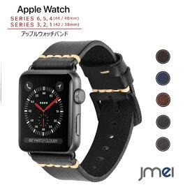 apple watch Series 6 5 4 バンド 44mm 40mm 42mm 38mm 本革 apple watch SE レザー Series 1 2 3 4 5 6 SE 対応 アップルウォッチ ベルト ビジネススタイル ブランド apple watch Nike+ Hermes Edition 2015 2016 2017 2018 2019 2020