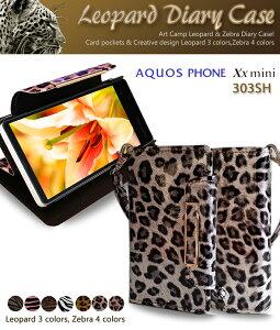 AQUOS PHONE Xx mini 303SH ケース 手帳 レオパードゼブラ手帳ケース アクオスフォン ダブルエックス ミニ カバー スマホケース スマホカバー 手帳型ケース アニマル