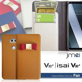V30+ L-01K ケース isai V30+ LGV35 ケース 手帳 セミオーダー JOJO L-02K 本革 リボン かわいい スマホケース 手帳型 ゴールド チャーム イサイ v30プラス カバー スマホカバー LG レザー 携帯カバー
