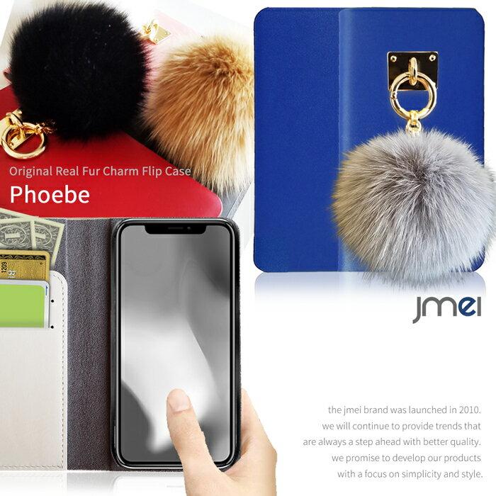 iPhone XS ケース 手帳 レザー iPhone XR ケース iPhone XS Max ケース 手帳 本革 ファー チャーム スマホケース 手帳型 かわいい アイフォンxs マックス カバー スマホ スマホカバー iphonexs マックス カバー 携帯ケース