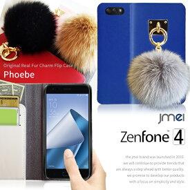 Zenfone4 Max ケース zc520kl zenfone4 ケース ze554kl 手帳型ケース zenfone4 selfie pro 本革 ファー zenfone4 pro 手帳型 ポンポン ゼンフォン4 カバー スマホケース 全機種対応 可愛い 手帳 asus simフリー スマホ