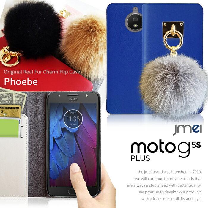 Moto G5S Plus ケース 手帳 スマホケース 手帳型 本革 ファー ケース かわいい モトローラ プラス カバー スマホ スマホカバー レザー 携帯ケース 革 simフリー