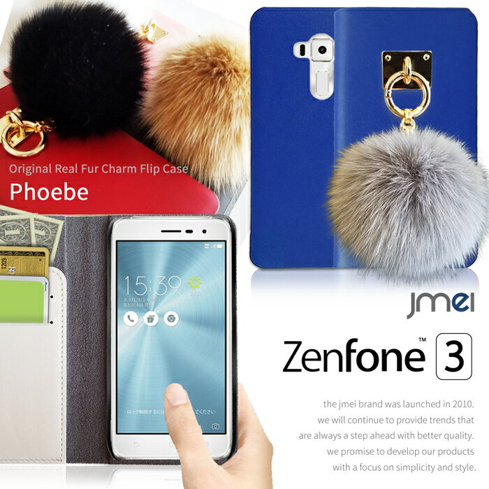 Zenfone3 ケース ze520kl ze552kl zenfone3 max ケース zc553kl zc520tl zenfone3 laser 手帳型ケース 本革 ファー 手帳型 ポンポン ゼンフォン3 カバー スマホケース 全機種対応 可愛い 手帳 asus simフリー スマホ
