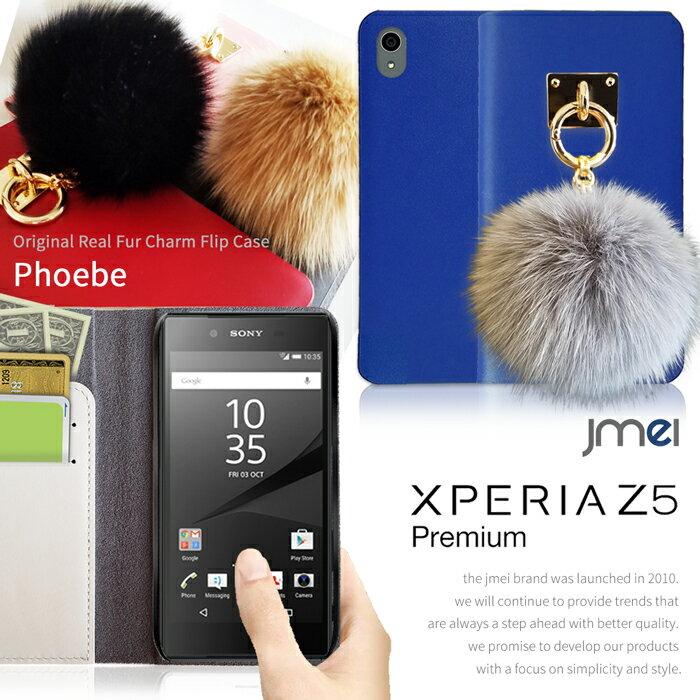 Xperia Z5 Premium ケース エクスペリア z5プレミアム ケース docomo ドコモ スマホケース 手帳型 可愛い 全機種対応 ファー デコ 本革 可愛い おしゃれ ベルトなし 携帯ケース ブランド シムフリースマホ スマホカバー 手帳 機種