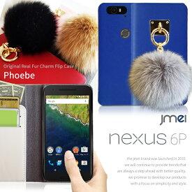 Nexus 6P ケース 本革 手帳 ブランド レザー ファー 手帳型ケース ネクサス 6p カバー スマホ カバー スマホカバー Softbank スマートフォン ソフトバンク スマホケース 手帳型 可愛い