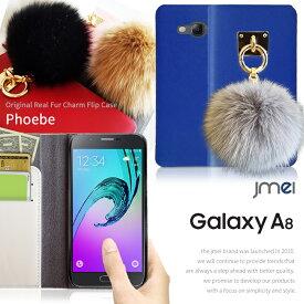 Galaxy A8 SCV32 ケース 本革 スマホカバー 手帳型 可愛い ブランド レザー ファー ギャラクシー a8 カバー スマホ カバー au スマートフォン エーユー 革 手帳