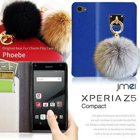 xperia z5 コンパクト compact so−02h ケース 手帳型 可愛い so02h 手帳型 docomo ドコモ スマホケース 手帳型 可愛い 全機種対応 ファー 本革 おしゃれ ベルトなし 携帯ケース ブランド