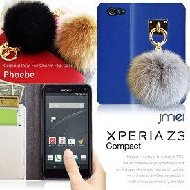 xperia z3 compact ケース 手帳型 可愛いスマホケース 全機種対応 おしゃれ ファー ダイアリー スマホケース sony エクスペリア z3 コンパクト カバー