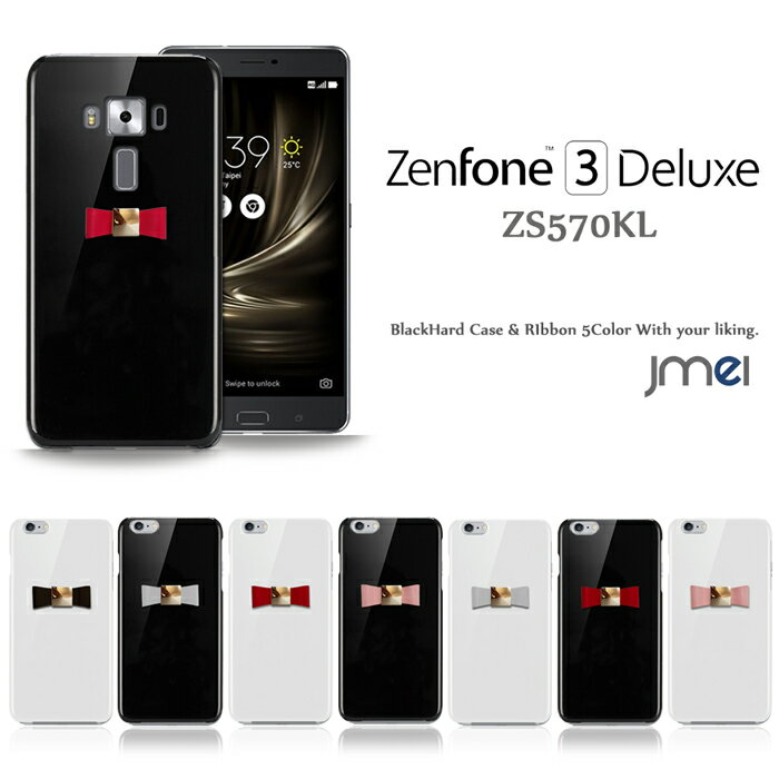 【Zenfone 3 DELUXE ZS570KL ケース】本革 リボンハードケース【ゼンフォン 3 デラックス スマホケース スマホ カバー スマホカバー ASUS エイスース スマートフォン 携帯 革 ハードケース ポリガーボネイト】