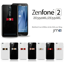 ZenFone2 ZE550ML ZE551ML ケース 本革 リボンハードケース【ゼンフォン 2 カバー スマホ カバー スマホカバー スマホケース ASUS スマートフォン ハードケース simフリー】