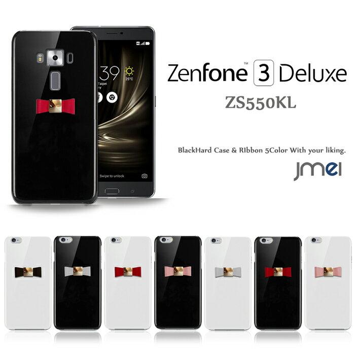 Zenfone3 DELUXE ZS550KL ケース 本革 リボン ハードケース ゼンフォン 3 デラックス カバー スマホケース スマホ カバー スマホカバー ASUS UQ mobile エイスース simフリー スマートフォン 携帯 ポリガーボネイト
