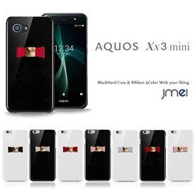 【AQUOS SERIE mini SHV38 AQUOS Xx3 mini 603SH ケース】本革 リボンハードケース【アクオス セリエ ダブルエックス ミニ スマホケース スマホ カバー スマホカバー Softbank SHARP スマートフォン 携帯 革 ハードケース ポリガーボネイト】