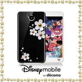 Disney Mobile on docomo DM-02H ケース スワロフスキー 全機種対応 ハードケース LG ディズニーモバイル ドコモ ケース dm02h スマホケース スマホ カバー スマホカバー ドコモ スマートフォン クリアケース 携帯