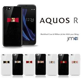 AQUOS R SH-03J SHV39 604SH ケース 本革 リボン ハードケース アクオス アール カバー スマホケース スマホ スマホカバー アクオスr カバー SHARP スマートフォン 携帯 革 ポリガーボネイト