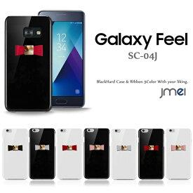 Galaxy Feel ケース sc-04j 本革 リボン ハードケース ギャラクシー スマホケース スマホ スマホカバー samsung スマートフォン 携帯 革 ポリガーボネイト