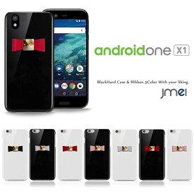 android one X1 ケース 本革 リボン ハードケース アンドロイド x1 スマホケース スマホ スマホカバー ymobile スマートフォン 携帯 革 ポリガーボネイト