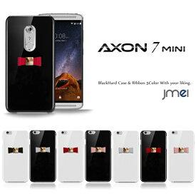 AXON 7 mini ケース 本革 リボン ハードケース アクソン 7 ミニ カバー スマホケース スマホ カバー スマホカバー ZTE simフリー スマートフォン 携帯 ポリガーボネイト