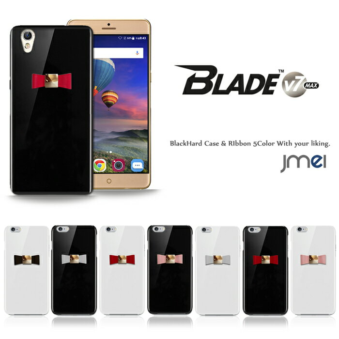 BLADE V7 MAX ケース 本革 リボン ハードケース ZTE スマホケース スマホ カバー スマホカバー simフリー スマートフォン 携帯ケース 革 ポリガーボネイト