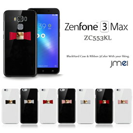 Zenfone 3 Max ZC553KL ケース 本革 リボン ハードケース ゼンフォン 3 マックス スマホケース スマホ スマホカバー simフリー スマートフォン ASUS エイスース 携帯 革 ポリガーボネイト