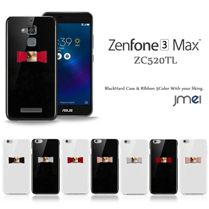Zenfone3 Max ZC520TL ケース 本革 リボン ハードケース ゼンフォン 3 マックス カバー スマホケース スマホ カバー スマホカバー ASUS エイスース simフリー スマートフォン 携帯ケース ポリガーボネイト